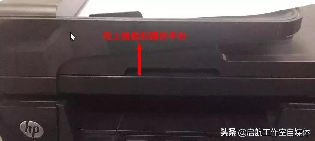 打印机打印出来有黑条怎么回事(打印出现重影黑边怎么维修)(16)