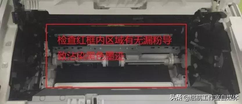打印机打印出来有黑条怎么回事(打印出现重影黑边怎么维修)(9)