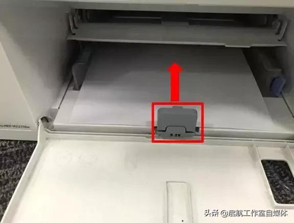 打印机打印出来有黑条怎么回事(打印出现重影黑边怎么维修)(14)
