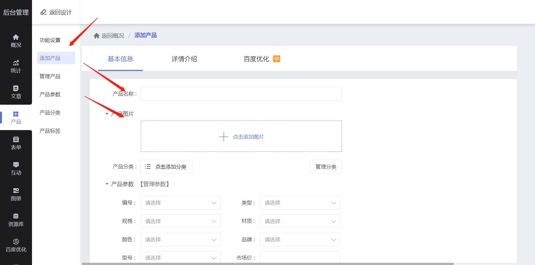 网站开发平台有哪些(快速开发一个自己的网站)(5)