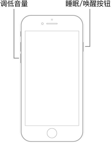 iphone黑屏打不开怎么办(iPhone 黑屏无法开机的 4 种解决方法)(2)