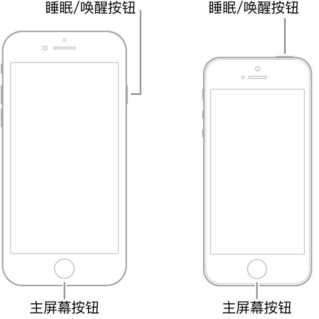 iphone黑屏打不开怎么办(iPhone 黑屏无法开机的 4 种解决方法)(3)