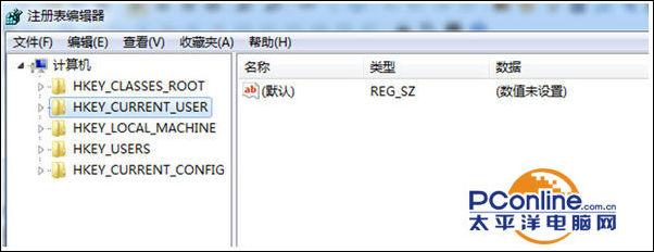 win7键盘失灵怎么修复(Win7系统笔记本键盘失灵怎么办)(3)