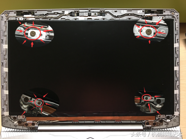 笔记本液晶屏维修(笔记本电脑液晶显示屏 更换教程及建议)(3)