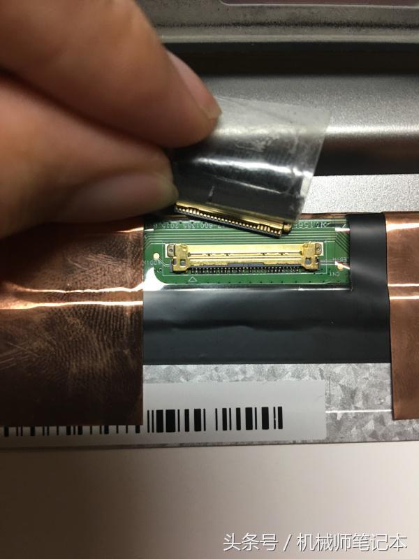 笔记本液晶屏维修(笔记本电脑液晶显示屏 更换教程及建议)(5)