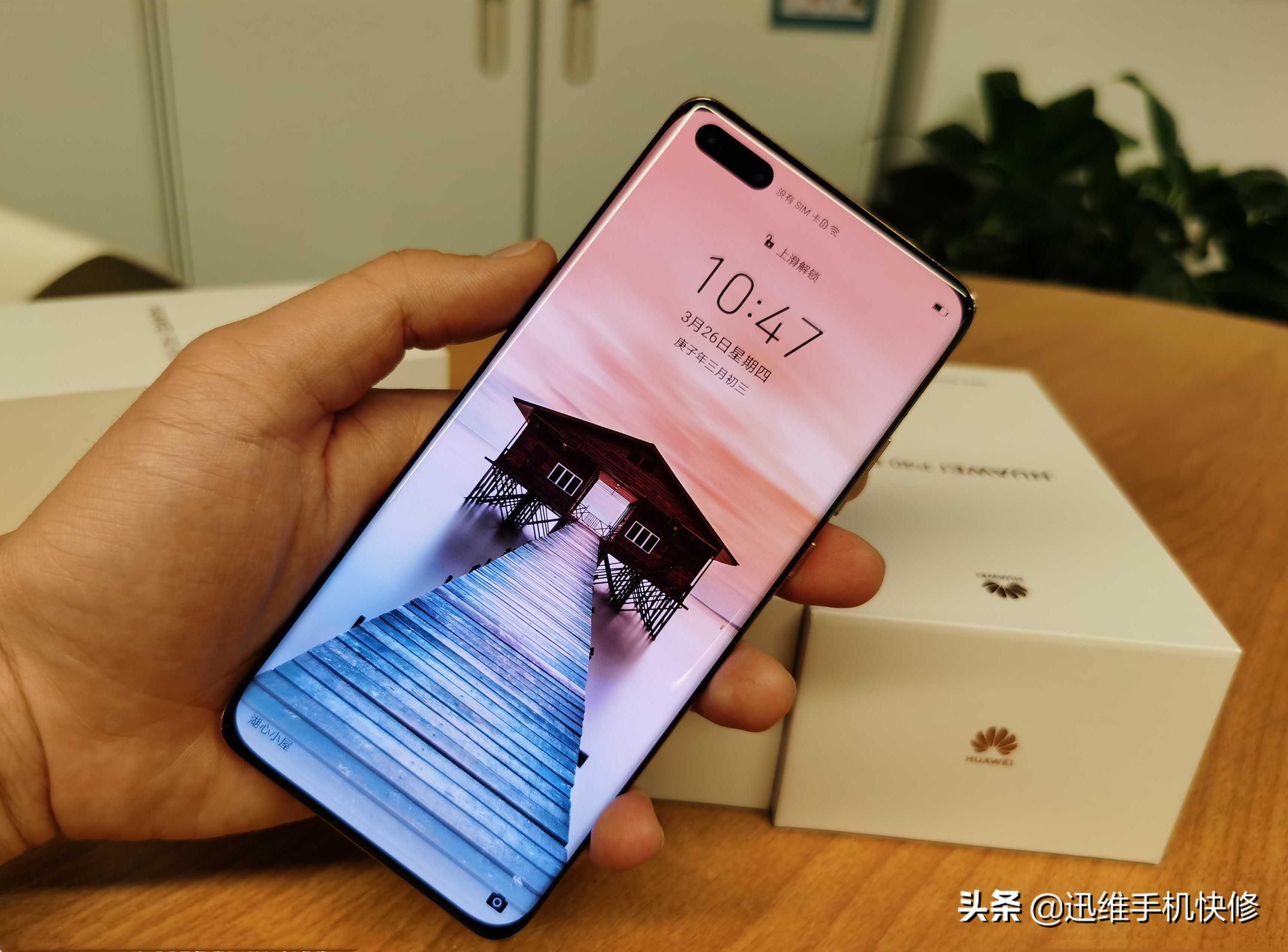 华为手机删除的照片如何恢复(华为手机怎样恢复手机备份的数据)(1)