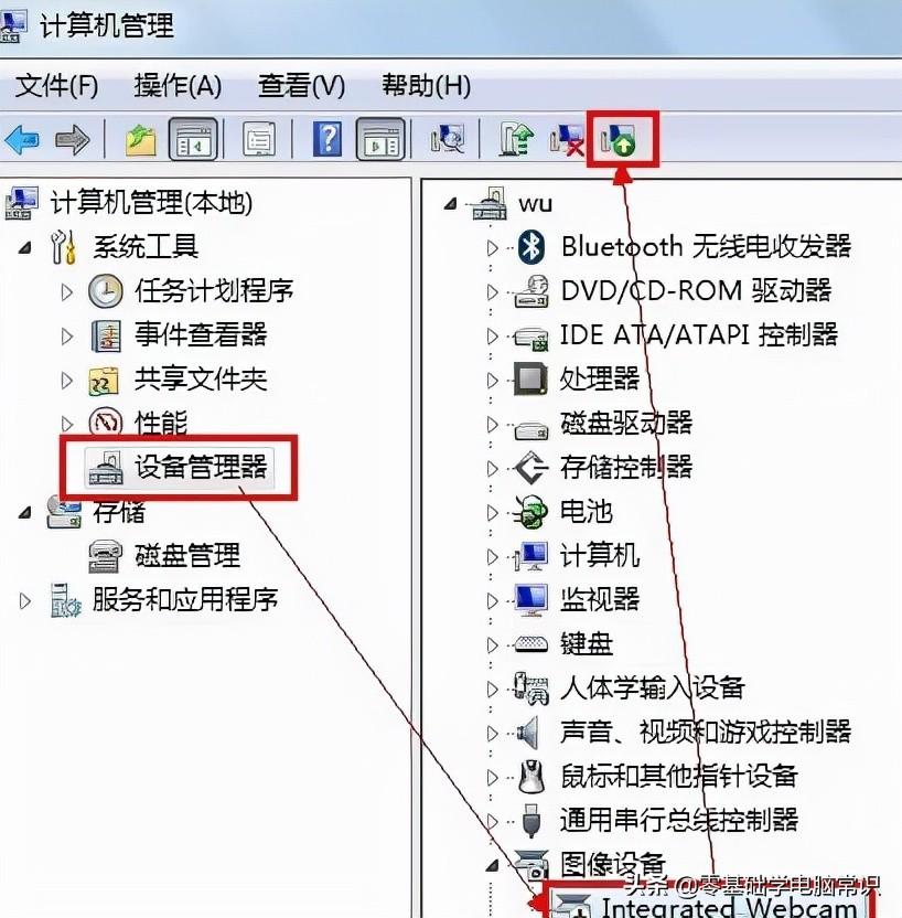 苹果电脑摄像头怎么打开(电脑摄像头打不开怎么回事)(2)