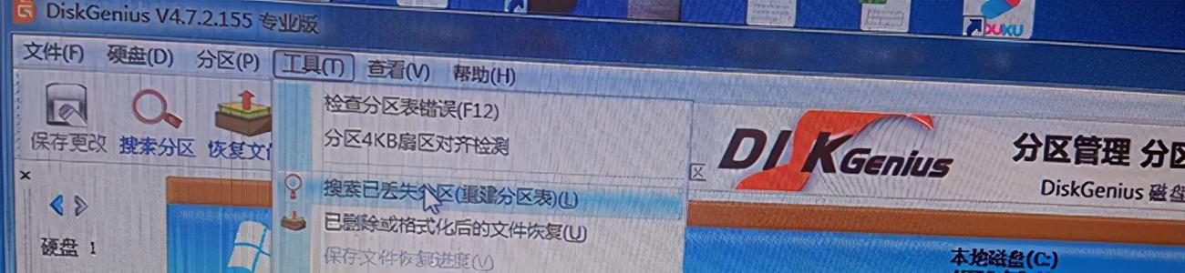 移动硬盘维修(移动硬盘维修全程图解)(2)