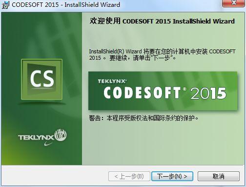 条码打印软件使用教程(免费条码打印软件哪个好用)(2)