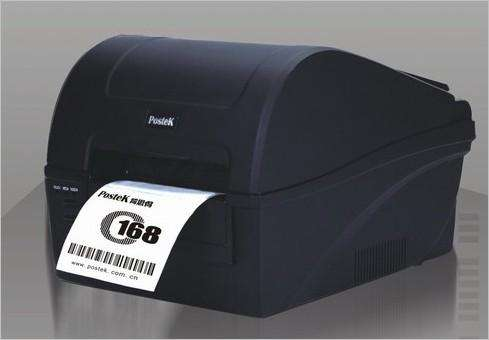 条码打印软件使用教程(免费条码打印软件哪个好用)(10)