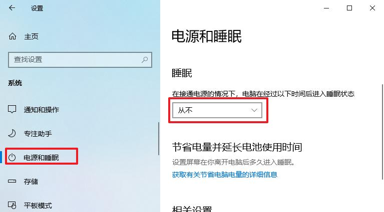 笔记本电脑软件打不开(4步排查解决笔记本开机黑屏)(4)