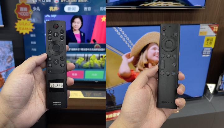 夏普电视遥控器没反应(为什么电视遥控器越来越难用了)(8)