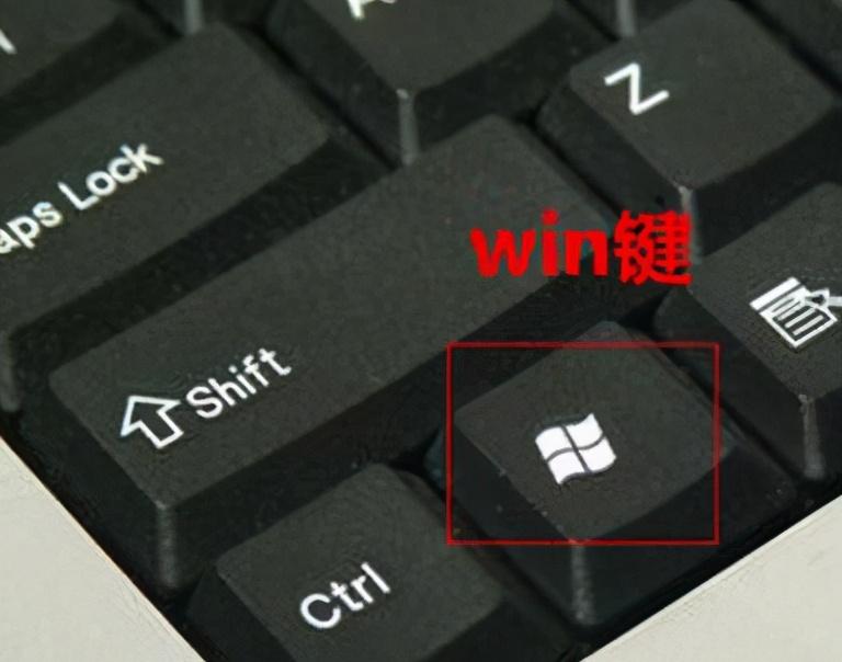 一键显示桌面快捷键(3个快速回到桌面的快捷键)(3)
