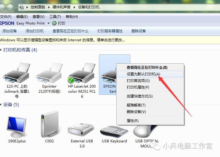 打印机安装驱动教程(打印机怎么在电脑上装上驱动)(8)