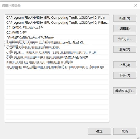 cudnn下载教程(服务器系统安装cuda教程详细步骤)(16)