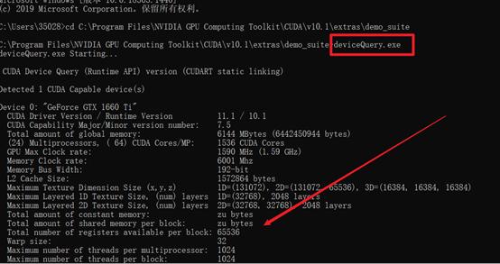 cudnn下载教程(服务器系统安装cuda教程详细步骤)(19)