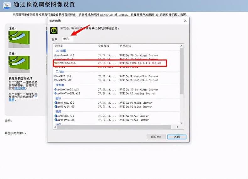 cudnn下载教程(服务器系统安装cuda教程详细步骤)(2)