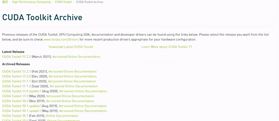 cudnn下载教程(服务器系统安装cuda教程详细步骤)(6)