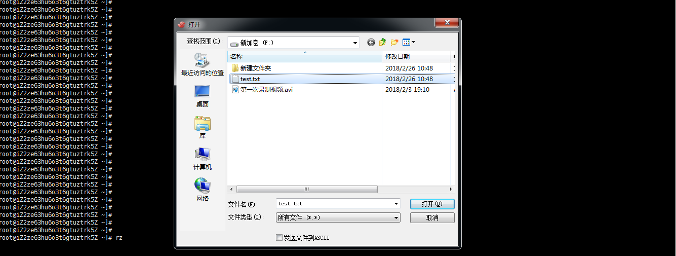 ssh传输文件(如何通过ssh工具向linux服务器上传和下载文件)(2)