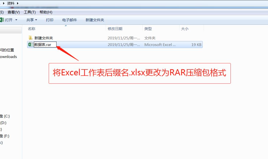 excel文件解密方法(excel表格取消密码保护的教程详解)(2)