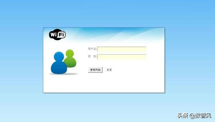 能上网网页打不开怎么办(wifi已连接不能上网什么原因)(5)