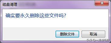 系统盘怎么瘦身(电脑c盘瘦身的方法一键就可搞定)(5)