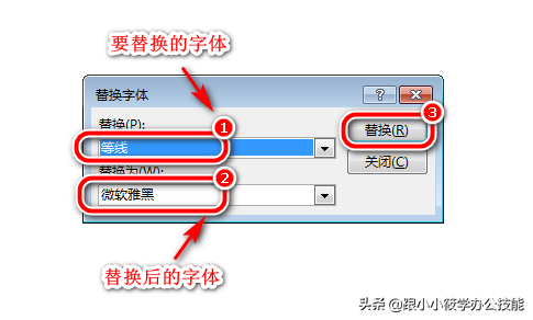 如何一键取消ppt动画(一键取消PPT所有动画的方法)(2)