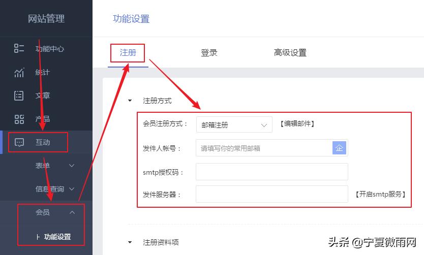 qq邮箱smtp设置(邮箱smtp授权码怎么设置)(1)