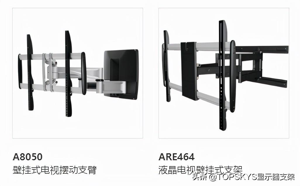 电视支架安装方法(电视机安装步骤图解)(4)