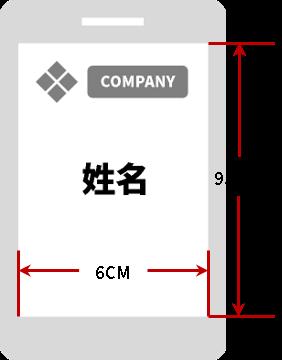 word批量打印助手(好多单独的word文件怎么批量打印)(7)