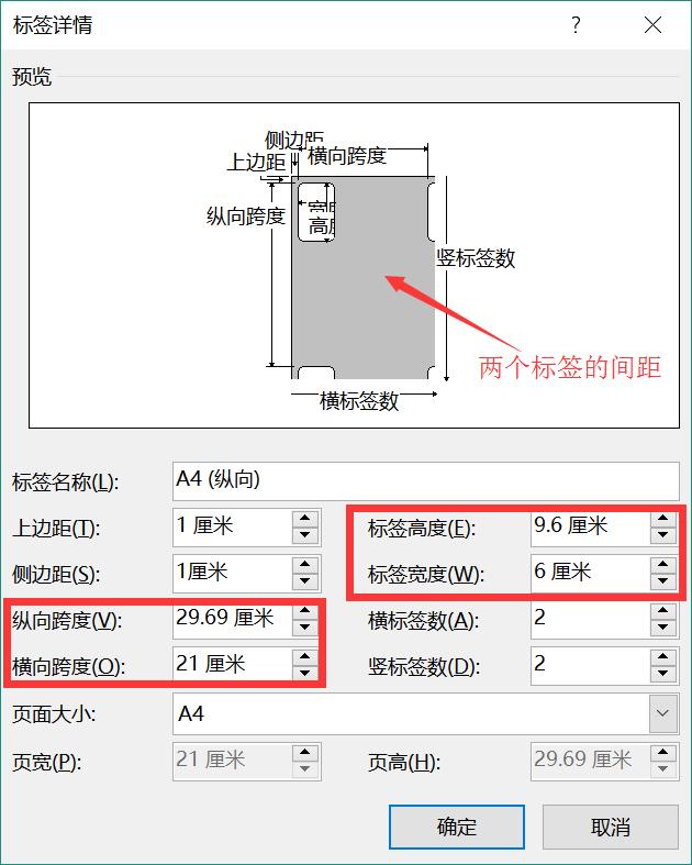 word批量打印助手(好多单独的word文件怎么批量打印)(8)