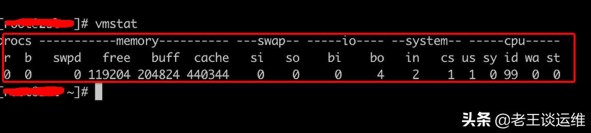 linux查看cpu使用情况(linux实时查看cpu占用)(4)