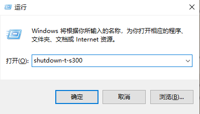 怎么设置电脑自动关机时间(电脑定时关机怎么设置)(2)
