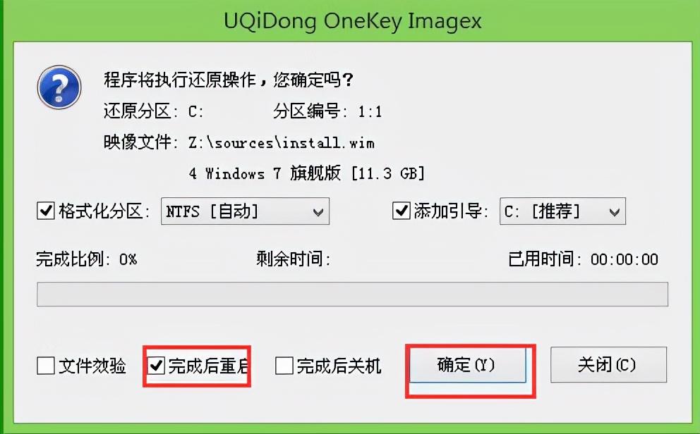 u盘安装操作系统(进不了系统怎么用u盘重装系统教程)(4)