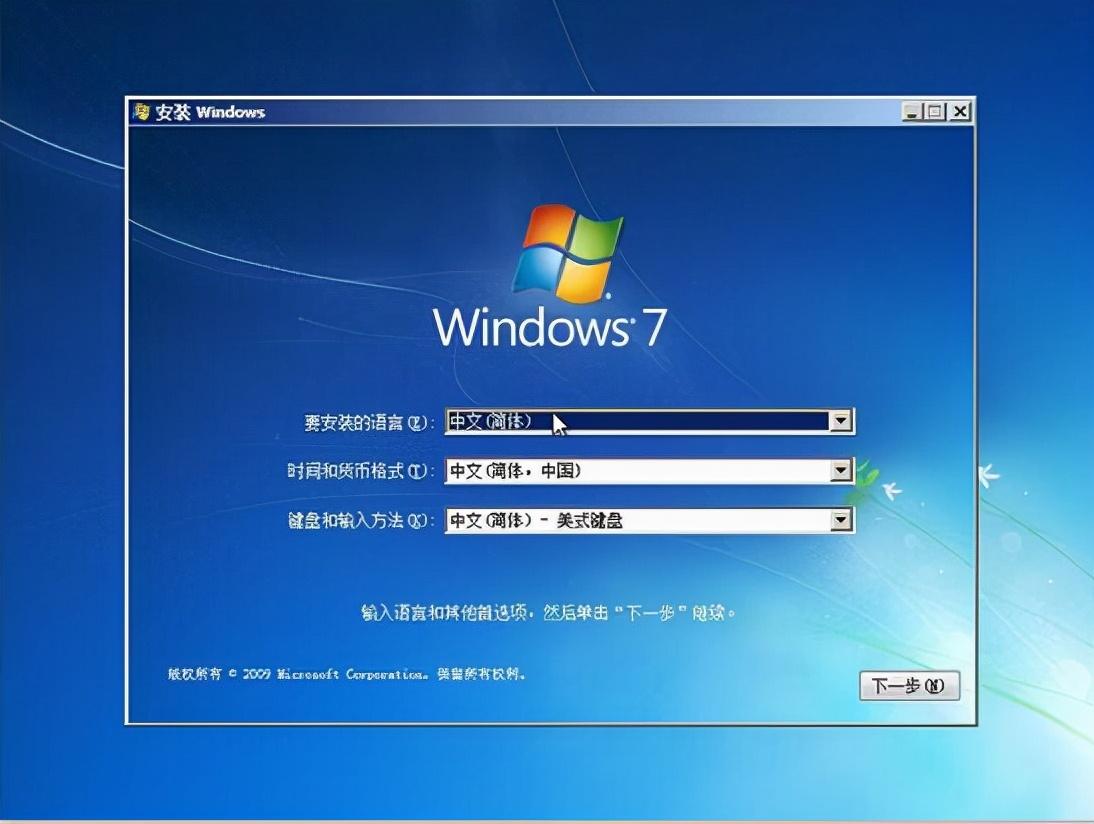 u盘安装操作系统(进不了系统怎么用u盘重装系统教程)(7)