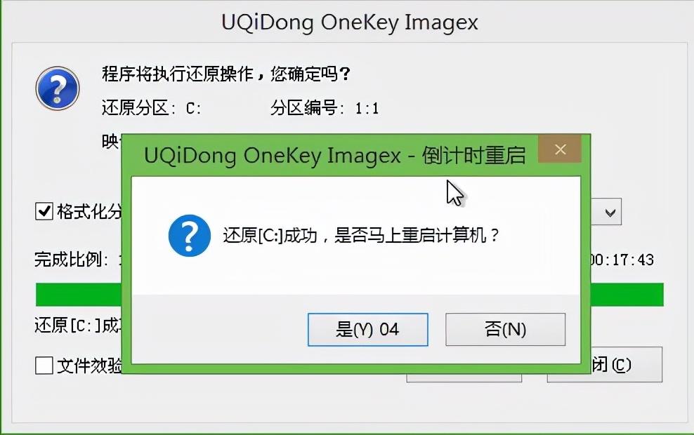 u盘安装操作系统(进不了系统怎么用u盘重装系统教程)(5)