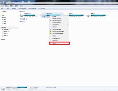 硬盘坏道可以修复吗(电脑磁盘坏道的修复教程)(2)