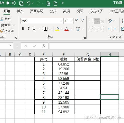 excel四舍五入保留两位小数(excel如何把数据全部四舍五入)(2)