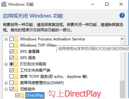 应用程序无法正常启动0xc0000022(解决0xc0000022错误的方法)(4)