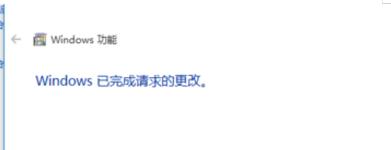 应用程序无法正常启动0xc0000022(解决0xc0000022错误的方法)(5)