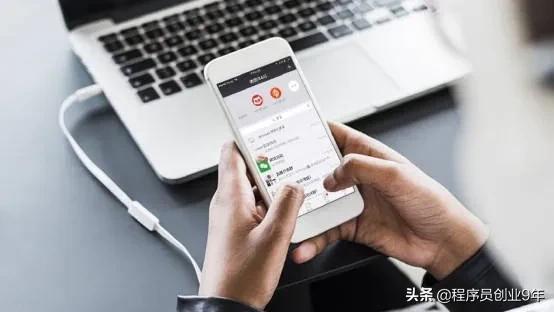 个人开发app最简单方法(怎么开发自己的微信小程序)(1)