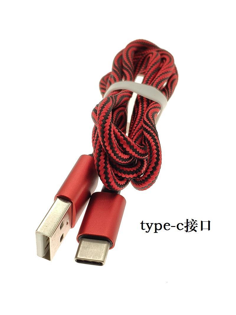数据线接口类型(数据线接口类型图解大全集)(2)