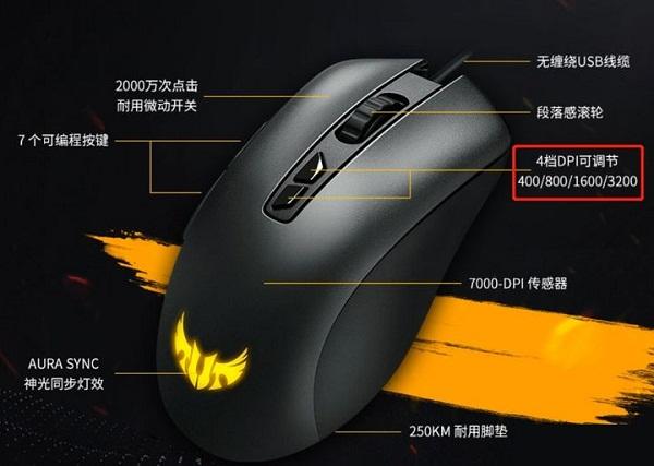电脑鼠标灵敏度怎么调(Win10系统怎么调节鼠标灵敏度)(6)
