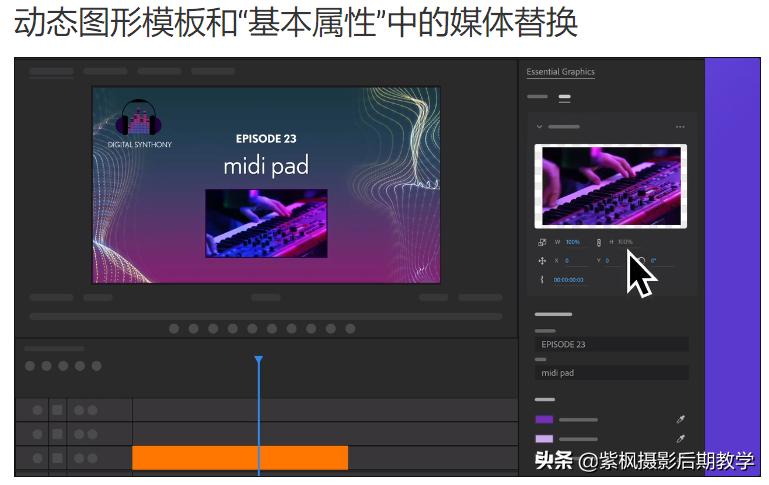 合成视频用什么软件(最强大的视频特效合成软件 )(1)