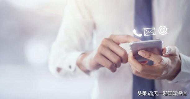 手机收不到验证码(手机短信验证码收不到怎么办)(1)