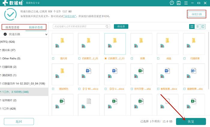 怎么删除回收站图标(怎么删除或隐藏桌面上的回收站)(3)