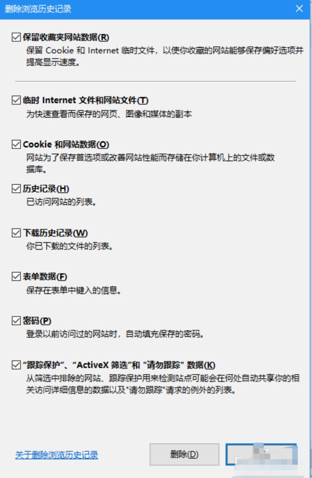 网页加载缓慢怎么办(打开网页慢的解决方法)(3)