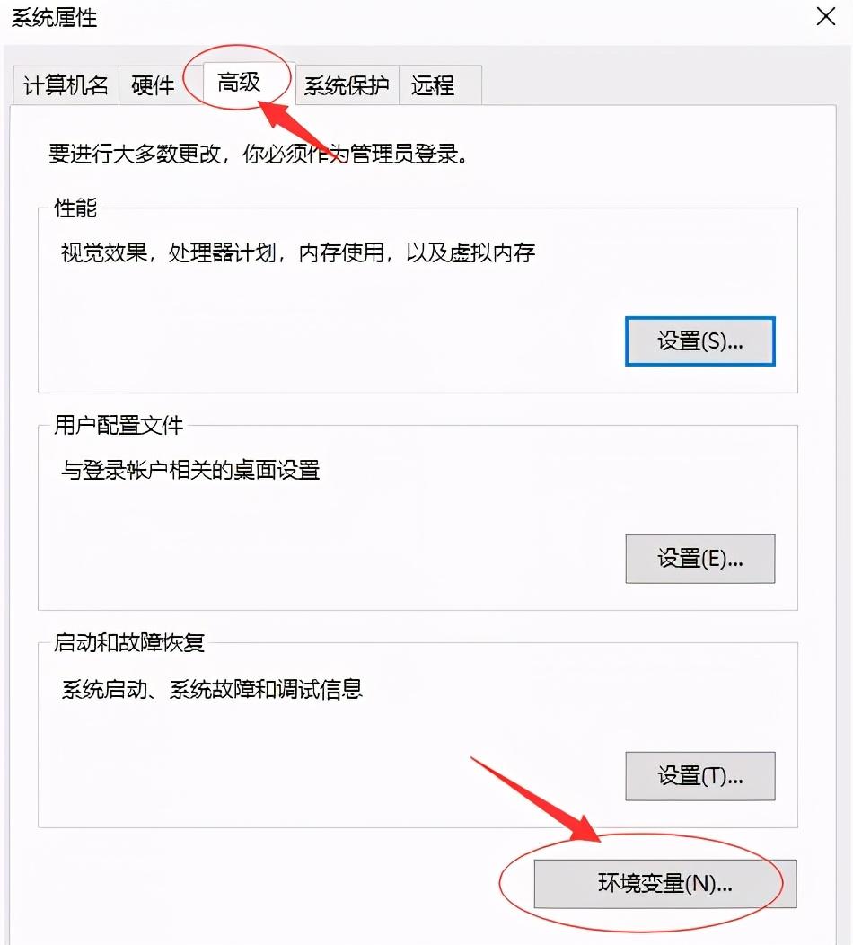 安装python的步骤(python官网安装详细步骤)(13)