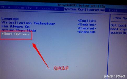 hp一体机u盘启动键(惠普电脑怎么进入bios设置u盘启动)(5)