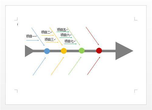 word怎么画图(如何在word中快速绘图)(5)